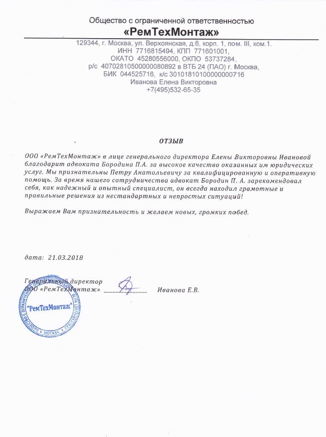 Трудовой договор для фмс в москве Ходынский бульвар справки 2 ндфл 2013 купить в москве