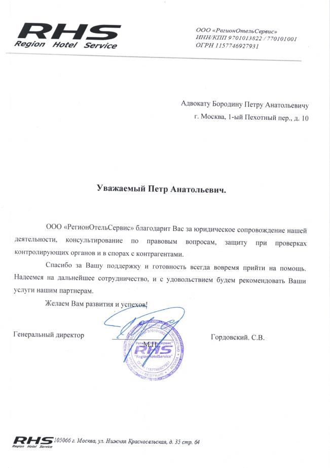 Трудовой договор для фмс в москве Ходынский бульвар рассчитать пени по ндфл калькулятор